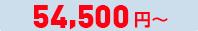 61,130 円