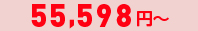 59,601 円